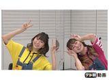 テレ朝動画「ももクロChan〜Momoiro Clover Z Channel〜 #538」