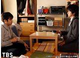 TBSオンデマンド「リバース  第5話 彼女に襲いかかる魔の手・・・そしてまた一人が消える!」