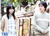 TBSオンデマンド「リバース  第6話 第2章開幕・・・新たな容疑者!愛媛に隠された親友の謎」