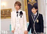 TBSオンデマンド「桜蘭高校ホスト部 #11」