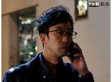 テレ朝動画「書けないッ!?〜脚本家 吉丸圭佑の筋書きのない生活〜 最終話」