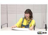 テレ朝動画「ももクロChan〜Momoiro Clover Z Channel〜 #539」
