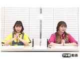 テレ朝動画「ももクロChan〜Momoiro Clover Z Channel〜 #541」