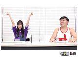 テレ朝動画「ももクロChan〜Momoiro Clover Z Channel〜 #542」