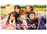 テレビ東京オンデマンド「ゆるキャン△」 #7〜#12 パック