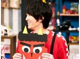 テレビ東京オンデマンド「テレビ演劇 サクセス荘3第5回 豆まいてサクセス!」