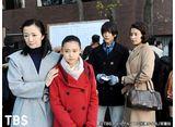 TBSオンデマンド「夜行観覧車」第1話 高級住宅街の殺人!渦巻く悪意・・・家族崩壊