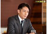 テレ朝動画「桜の塔 第1話」