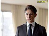 テレ朝動画「桜の塔 第2話」