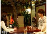 TBSオンデマンド「ダメな私に恋してください 第4話 信じていいの?年下男のプロポーズ」