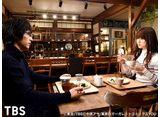 TBSオンデマンド「ダメな私に恋してください 第7話 私が本当に好きな人は?!」