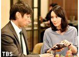 TBSオンデマンド「私 結婚できないんじゃなくて、しないんです 第1話 好きな人に好かれる方法教えます」