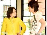 TBSオンデマンド「私 結婚できないんじゃなくて、しないんです 第8話 好きな人と距離を縮める方法教えます」