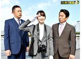 テレ朝動画「警視庁・捜査一課長 season5 #3」