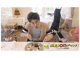 おにぎりあたためますか 北海道の飲食店を応援する旅・函館編 #7