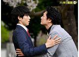 テレ朝動画「あのときキスしておけば EPISODE 02」