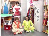 テレビ東京オンデマンド「テレビ演劇 サクセス荘3 mini  第一回〜第四回」