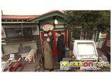 おにぎりあたためますか 北海道の飲食店を応援する旅・函館編 #8