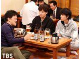 MIU404【TBSオンデマンド】#04 ミリオンダラー・ガール