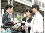 MIU404【TBSオンデマンド】#09 或る一人の死