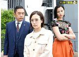 テレ朝動画「警視庁・捜査一課長 season5 #9」
