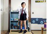テレ朝動画「コタローは1人暮らし 第8話」