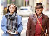 テレビ東京オンデマンド「生きるとか死ぬとか父親とか 第四話 時代とか東京とか」