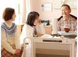 テレビ東京オンデマンド「生きるとか死ぬとか父親とか 第九話 過去とか娘とか」