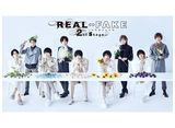 REAL⇔FAKE 2nd Stage 全話パック