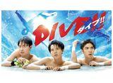 テレビ東京オンデマンド「DIVE!! #7〜#12 パック」
