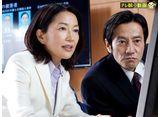 テレ朝動画「特捜9 season4 最終回拡大スペシャル 希望の香り」