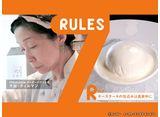 カンテレドーガ「セブンルール #206 日本人がオーナーシェフのニューヨークの人気デザートバー」