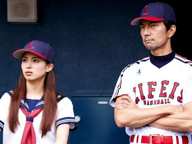 テレビ東京オンデマンド「八月は夜のバッティングセンターで。 一回 ホールドポイント」