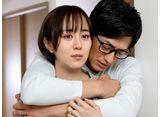 テレビ東京オンデマンド「にぶんのいち夫婦 第2話」