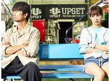 テレビ東京オンデマンド「八月は夜のバッティングセンターで。 三回 千本ノック」