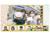 おにぎりあたためますか 「北海道の食を応援!始動編」 #2
