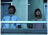 テレビ東京オンデマンド うきわ —友達以上、不倫未満— 第1話「サレ妻×サレ夫。壁越ラブストーリー」