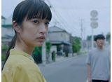 テレビ東京オンデマンド うきわ —友達以上、不倫未満— 第2話「秘密の共犯関係が始まる」