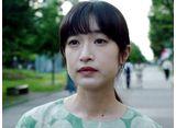 テレビ東京オンデマンド うきわ —友達以上、不倫未満— 第3話「初めての嘘と約束」