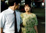 テレビ東京オンデマンド うきわ —友達以上、不倫未満— 第4話「後戻りできない夜。秘密のデート。夫婦の過去が明らかに!」