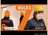 カンテレドーガ「セブンルール #217 建設業界のジャンヌダルク!女性ばかりの建設会社」