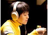 テレビ東京オンデマンド「お耳に合いましたら。第12話 お耳に合いましたら。」