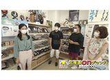 おにぎりあたためますか 「北海道の食を応援!商品開発への道・視察の旅 札幌編2」#2