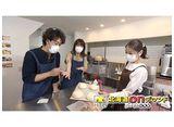 おにぎりあたためますか「北海道の食を応援!商品開発への道・視察の旅 札幌編II」#3