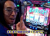 パチ・スロ サイトセブンTV マンスリーパック(自動継続)