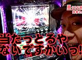 嵐・梅屋のスロッターズ☆ジャーニー #144 秋田県 前編