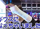 嵐・梅屋のスロッターズ☆ジャーニー #155 岡山県 後編