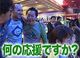 黄昏☆びんびん物語 #54 第27回 後半戦