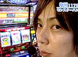 嵐・梅屋のスロッターズ☆ジャーニー #161 長野県 後編