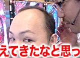 黄昏☆びんびん物語 #57 第29回 前半戦